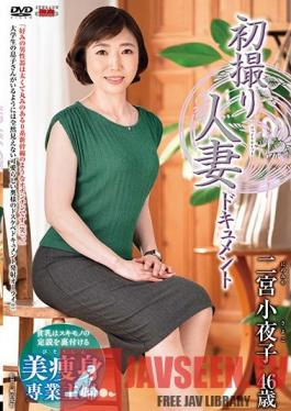 JRZE-051 First Time Filming My Affair - Sayoko Ninomiya