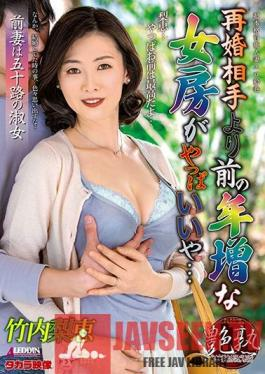 SPRD-1415 I Prefer My Older Ex To My New Younger Wife... Rie Takeuchi