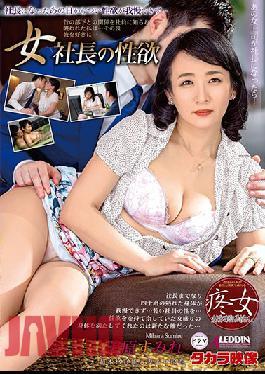 SPRD-1412 The Female CEO's Sex Drive Sumire Mihara
