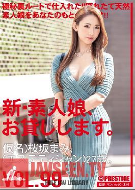 CHN-202 I Will Lend You A New Amateur Girl. 99 Pseudonym) Mami Sakurazaka (Esthetician) 27 Years Old.