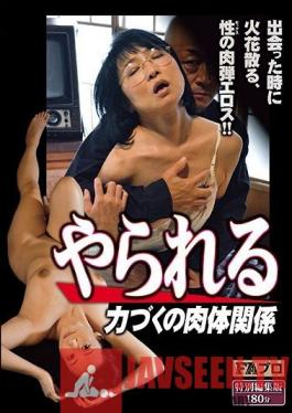 SQIS-052 Made To Have Some Rough Sexual Relations
