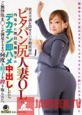 LULU-073 Married Woman Realtor With A Perky Booty Can't Hide How Horny She Is For Her Hung Client During A Private Viewing. They Start With A Creampie Quickie And Keep Fucking Until She's Totally Satisfied. Ameri Hoshi