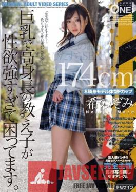 ONEZ-292 ONEZ-292 I'm SEXing With This Uniform Girl Intently 174cm8 Head Model Body F Cup Nozomi Nozomi