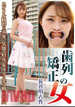 RMER-003 A Woman Working In Orthodontics - Koyoi Hasegawa
