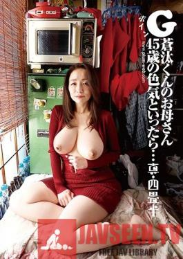 SY-195 (G-Point) Sota's Mother 45 Year Old Sex Appeal... [Real Life Small Room] Miki Yoshii