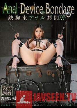 GVH-241 Anal Device Bondage XXIV Tied Up And Subjected To Steel Anal Shame Yuria Yoshine