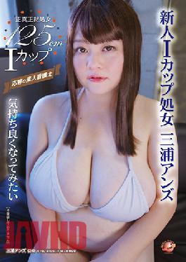 GASW-013 Amateur I-Cup Virgin Anzu Miura I Want To Feel Good