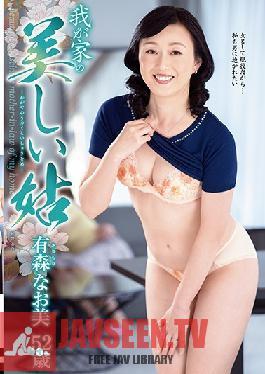 KAAD-54 Naomi Arimori, A Beautiful Mother-in-law Of My Home