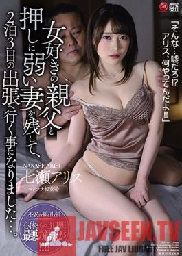 JUL-607 I Have To Go On A Two Night Three Day Business Trip, Leaving My Submissive Wife With My Lecherous Father... Arisu Nanase