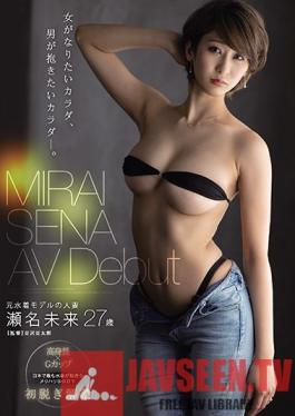 JUL-595 The Type Of Body A Woman Wants To Have And A Man Wants To Fuck Married Former Swimsuit Model Miku Sena 27 Years Old Porn Debut