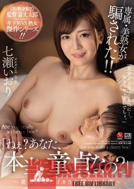 """JUL-601 """"Hey, Are You Really A Virgin?"""" ~ Married Woman Is Made To Cum Over And Over By The Virgin Conman ~ Iori Nanase"""