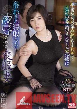 SSIS-076 It's Been 8 Years Since Our Graduation ... After Meeting Again At The Funeral Of Their Former Teacher, This Ex-Boyfriend Seduced, Fucked, And Shamed This Mourning Wife Saki Okuda