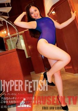 FLAV-271 HYPER FETISH A Naughty Queen In A High-Cut Outfit This Horny Gal Is A Rude And Crude Voluptuous Big Ass Maneater Who Loves To Serve Up Hospitality With Her Divine Blowjob Technique Miki Maeshima