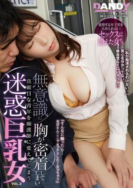 """DANDY-767 """"If You Keep Touching Me There... I'm Going To Want To Fuck!"""" This Annoying Big Tits Lady Is Becoming A Member Of the M****ter Teachers By Pressing Her Big Titties Against This Naive And Innocent Young Boy vol. 2"""