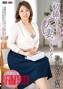 JRZE-055 First Time Filming My Affair - Miyabi Katsuragi
