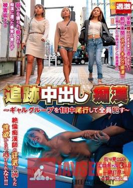 NHDTB-539 Searching For Creampie Sluts - Going With A Group Of Gals For A Day And Fucking All Of Them -