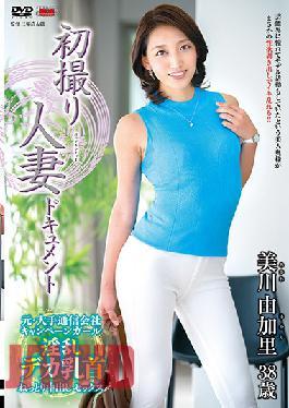 JRZE-056 First Time Filming My Affair - Yukari Mikawa