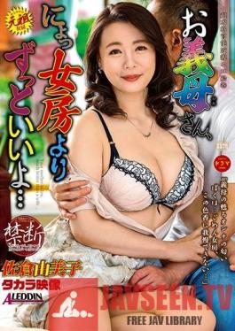 SPRD-1422 My Mother-In-Law's Much Hotter Than My Wife... Yumiko Sakura