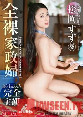 ABW-102 Naked Housekeeper New Sense Virtual Sex Sexual Activity For You Staff02