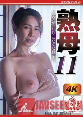 NSPS-998 Mature Moms 11 - A Stepson Taking The Place Of His Stepfather - Shuri Yamaguchi