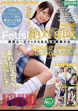 BAZX-291 Beautiful Legs, Loose Socks, Beautiful Young Woman in Uniform vol. 003