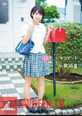 MARAA-085 18 Years Old, Document / Moenatsu Kato