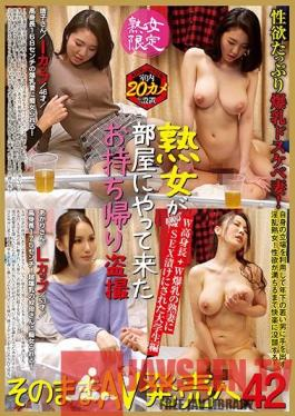 JJBK-044 Mature Woman Babes Only A Mature Woman Has Cum To My Room So I Took Her Back And Filmed This Peeping Video With Her And Now I'm Selling The Footage As An Adult Video 42 Enjoy A Double Feature Of Tall Ladies And Double Colossal Tits As This College S*****t Gets Marinated In Sex With Ripe Old Married Ladies Seiko-san / I-Cup Titties / 46 Years Old / This 168cm-Tall Colossal Tits Wife Is Giving Me The Slut Treatment! Akari-san / L-Cup Titties / 53 Years Old / 175cm-Tall! This Step Auntie With Super Colossal Tits Is Going To Fuck Me Like A Horny Slut!