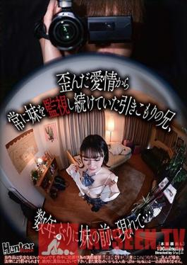 HUNBL-049 Shut-In Brother Who Used To Monitor His Younger Step Sister Out Of A Twisted Sense Of Love Sees Her For The First Time In Years And...