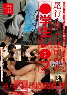 SUJI-137 S*****t Fucking Invasion From Behind With A Strong Aphrodisiac