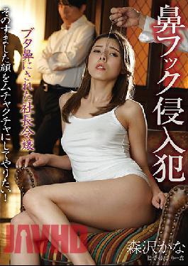 BDA-142 Nose Hook Fucking - Kana Morisawa