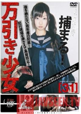 GS-393 Barely Legal (231) Shoplifter Girl 31