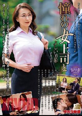MOND-216 I Want My Boss Miki Yoshii