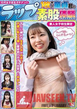IENF-148 Why Don't You Experience Intercrural Sex With A Virgin With A Teenage School Girl Gachinanpa Wrap? Immediately Torn And Raw Ji ? Port Is Sloppy! The Virgin Couldn't Stand The Embarrassed Daughter And Made A Vaginal Cum Shot!