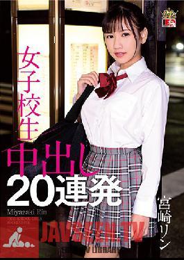 IESP-682 Rin Miyazaki School Girls Creampie 20 Barrage