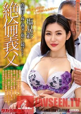 SPRD-1428 Hung Father-In-Law - Bride Keeps Banging Her Husband's Dad... Aya Shiomi