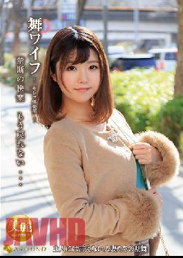 ARSO-21147 My Wife -Celeb Club- 147