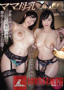 CLUB-645 I've Been D***king My Stepmom's Breast Milk Daily For 20 Years, And Now She Has Agreed To Relieve Me Of My Ball Juices...
