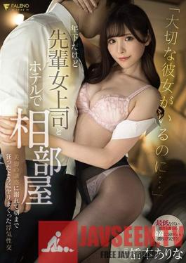 FSDSS-242 I Have An Important Girlfriend ... I'm Younger, But I'm In A Hotel With My Senior Female Boss.