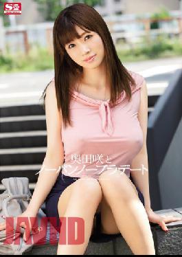 SNIS-520 Saki Okuda On a Date with No Bra or Panties