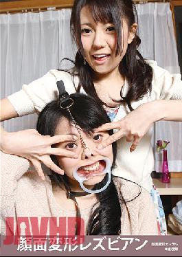 EVIS-361 Facial Deformation: Lesbian Series