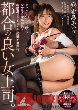 PRED-321 A Convenient Female Boss. Airi Kijima, A Business Trip Affair Trip That Rolls Up In A Shared Room With Director Kijima