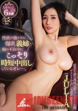 PRED-323 When My Wife Isn't Around I Secretly Sneak In A Quickie With My Nympho Sister-in-Law With Huge Tits... JULIA