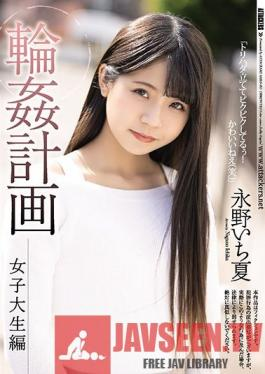 SHKD-955 G*******g Plan: College Girl Edition - Ichika Nagano