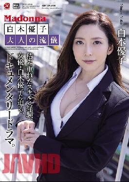 JUL-644 Yuko Shiraki Adult Style Skills Honed By Years Of Experience Documentary Drama Featuring Actress Yuko Shiraki