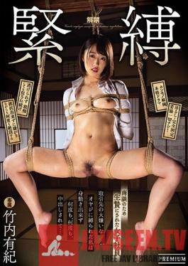 PRED-324 S&M Business Woman Is Offered As A Sacrifice To Seal The Deal I Was Tied Up And Cum Inside Over And Over By A Gross Old Man From Our Client Company... Yuki Takeuchi