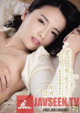 ADN-325 Fucked In Front Of Her Husband - Their Reunion Was Her Downfall II Ai Mukai