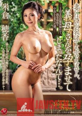 JUL-636 No Matter What Happens I Can't Tell My Wife I Impregnated My Mother-in-Law... I Lost Control Of Myself And Fucked My Mother-in-Law Raw For One Day And Two Nights On A Trip To The Hot Springs Honoka Yonekura
