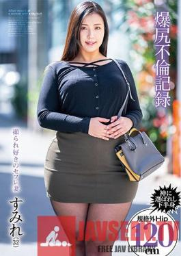 MEAT-033 Amazing Ass: Record Of Adultery - A Celebrity Wife Who Likes To Be Filmed - Sumire (32)