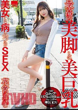 HODV-21588 SEX: A Three-Month Illness with Beautiful Women Having the Most Beautiful Legs and Big Beautiful Tits. Amu Hanamiya.