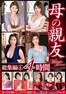 VEC-483 My Mom's Friend: Highlights 4 - 4 Hours